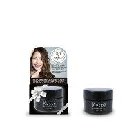Kusse(キュセ)Whitening&WrinkleCream10gクリームホワイトニング美白乾燥小じわスキンケア医薬部外品シェモア