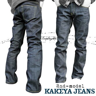 48% ∞ KAKEYA JEANS ∞ pre-made in japan-2nd models so thin straight jeans ( ループレングス ) kakeya-jeans-02model
