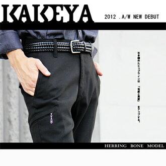 Soft brushed herringbone ストレッチトラウザー (Japan / Okayama) 39% ∞ KAKEYA JEANS ∞ pre-made in japan-hip-rise slender and long legs lines soft or ストレッチヘリンボン