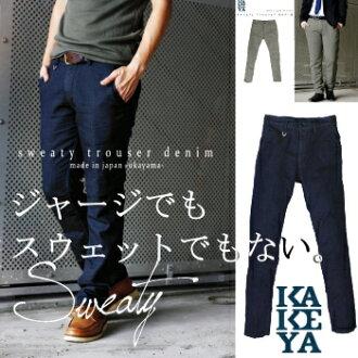 2013 AW 新廠直接價格 ∞ 掛屋牛仔褲 ∞ 預作在日本新材料的下一代的汗水褲子褲子瘦腿褲