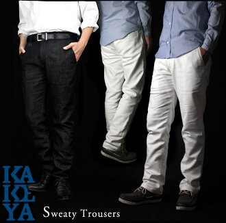 2013 AW new 41% off infinity KAKEYA JEANS ∞ legs of trousers, pre-made in new material of japan-next generation sweatpants