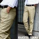 チノパン 送料無料【工房直送(岡山) 職人仕上げ】KAKEYA JEANS-made in japan-スーパー チノ・ パイプドステム ストレート パンツ [タッピングウオッシュ加工 ]全4色【メンズ】トラウザー