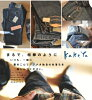 48% ∞ KAKEYA JEANS ∞ is pre-made in japan-1st model straight jeans tucked a book