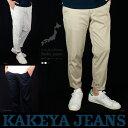 【工房直送(岡山) 職人仕上げ】∞KAKEYA JEANS∞ -made in japan-アンクルカットパンツ(コンパクトピケ)kakeya-jeans-an...