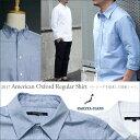 【工房直送(岡山) 職人仕上げ】∞KAKEYA JEANS∞ -made in japan-アメリカン オックスフォード シャツ 国産kakeya-jeans-american-ox-shirt【国産
