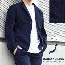 【工房直送(岡山) 職人仕上げ】∞KAKEYA JEANS∞ -made in japan-インディゴ シアサッカー ジャケットkakeya-jeans-ind...