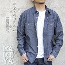 【工房直送(岡山) 職人仕上げ】∞KAKEYA JEANS∞ -made in japan-シャンブレー ピュアインディゴ 4.5オンス ワーク シャツ 長袖 国産kakeya-chambray-sh