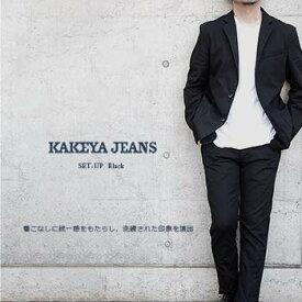 【工房直送(岡山) 職人仕上げ】 ∞KAKEYA JEANS∞ -made in japan-ブラック・ジンコード・ピケ セットアップ【メンズ】