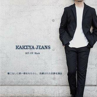 新的 2013 AW ∞ 挂屋牛仔裤 ∞ 预作在日本黑 ジンコード Piquet 安装程序