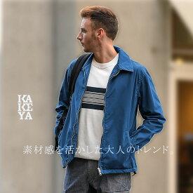 コーチジャケット パウダースノーピーチ(起毛)加工 ストレッチツイル KAKEYA-JEANS 日本製