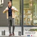 【工房直送(岡山) 職人仕上げ】∞KAKEYA JEANS∞ -made in japan-スイングトップ( 撥水加工) ドリズラージャケット ブルゾンkakeya-jeans-swing-top【高