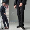 【工房直送(岡山) 職人仕上げ】∞KAKEYA JEANS∞ -made in japan-パッカブル トラウザー(4way ストレッチ) ネイビーブラックkakeya-jeans-packable-st-trouser【国産トラウザー】【メンズ】