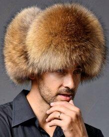 防寒 ロシア帽 毛皮 ファー フライトキャップ 飛行帽 トラッパーハット 耳あて付き 3カラー