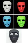 フェイスマスク お面 無地 ダンス サバゲー サバイバルゲール 仮装 コスプレ ヒップホップ 人面 仮面 5個セット