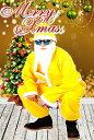 (SCGEHA) イエローサンタ サンタクロース 衣装 コスプレ メンズ コスチューム サンタ服