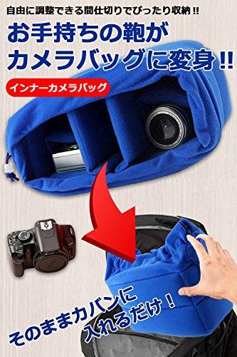 カメラケース インナーバッグ 一眼レフ 衝撃吸収 クッション ソフト やわらか素材 カラフル おしゃれ バッグインバッグ (ブラック)