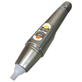 温灸器 バンシンプロ BS-20