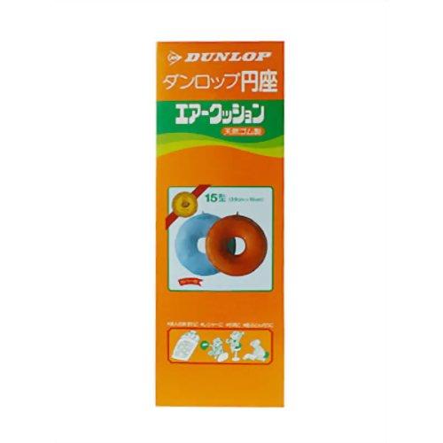 【感謝価格】【大人気】 ダンロップ円座15型【02P29Jul16】