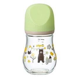 【あす楽】ピジョン 母乳実感 哺乳びん ガラス 160ml 【クマ】