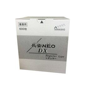 【あす楽】【送料無料】【4箱セット】山正 長安NEO(チャンアンネオ)DX 600荘 レギュラー 【特典付】