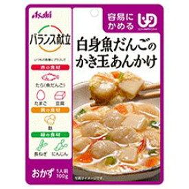 【あす楽】アサヒグループ食品 バランス献立 白身魚だんごのかき玉あんかけ 100g