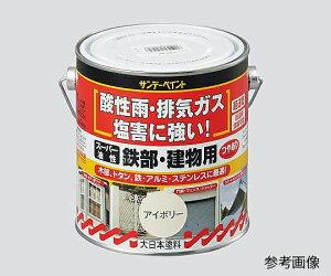 油性多目的塗料グレー1.6