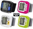【あす楽】【送料無料】メモリー機能付 手首式血圧計 BM-100 DRETEC社 ドリテック【おすすめ】【安い】【人気】
