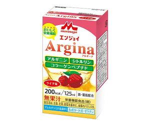 クリニコ エンジョイArgina (栄養補助食品) ライチ 24パック入