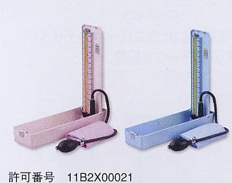 【感謝価格】ケンツメディコ 卓上型水銀血圧計 NO.601【おすすめ】【安い】【人気】【日本製】【02P06Aug16】