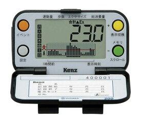 【送料無料】【無料健康相談 対象製品】スズケン 生活習慣記録機 ライフコーダーGS