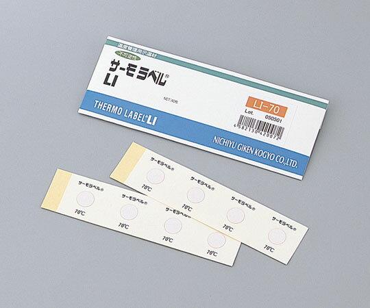 サーモラベル LI-160 40入 【アズワン】【02P06Aug16】