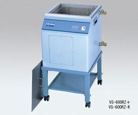卓上大型超音波洗浄器VS-600RZ 【アズワン】