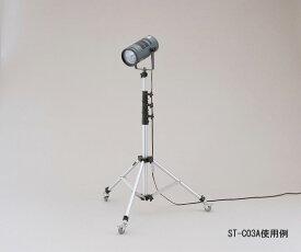 交換用ランプ SET-140F 【アズワン】
