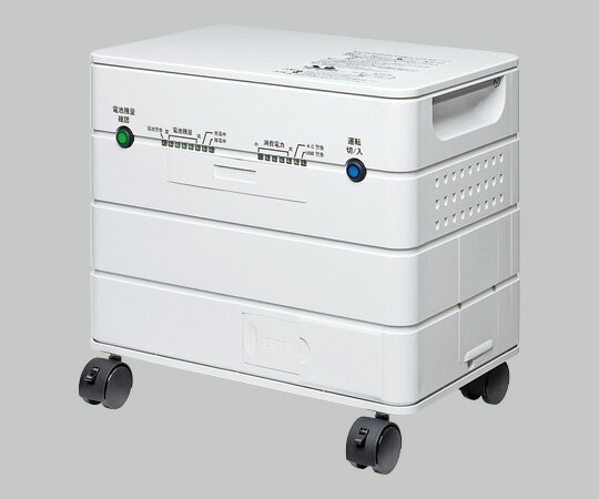 リチウムイオン蓄電システムBTP-300 【アズワン】【02P06Aug16】