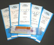 ガス検知管 酢酸プロピル 151U 【アズワン】【02P06Aug16】