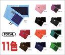 選べる11色 FOCAL(フォーカル) 血圧計用 ナイロンカフ【02P06Aug16】