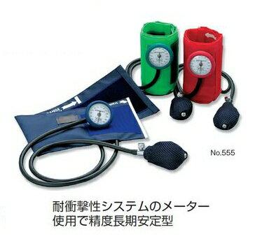 【感謝価格】ケンツメディコ アネロイド型血圧計DURA-X NO.555【02P29Jul16】
