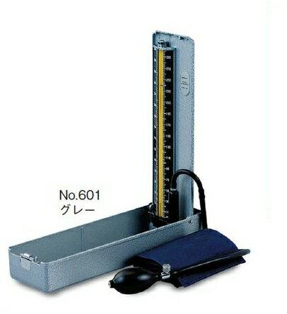 【感謝価格】ケンツメディコ 卓上型水銀血圧計 NO.601【02P06Aug16】