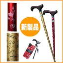 ムーミン 4ツ折れ式ステッキ 【杖】【02P29Jul16】
