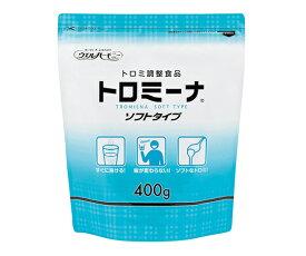 トロミーナ (とろみ調整食品) ソフトタイプ (400g入)