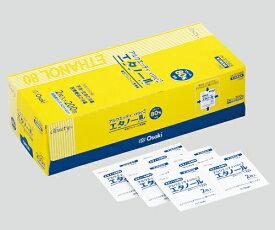 【第3類医薬品】アルウエッティ(R)one2エタノール(メディアルコット P−S) 1箱(2枚/包×200包)