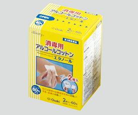 【第3類医薬品】アルウエッティ(R)one2エタノール(メディアルコット P−S) 1箱(2枚/包×60包)