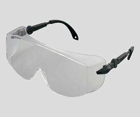 保護メガネSS−9722