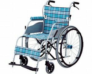 【送料無料】KARL(カール) 自走式 KW-901B スカッシュ・ブルー 片山車椅子製作所 【非課税】 W0719【02P06Aug16】