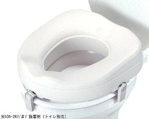 安寿 補高便座 補高7cm (535-267)【アロン化成】 T0492