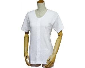 婦人前開きシャツ (ワンタッチテープ式) 三分袖 S (43253 白)【ウエル】 U0408
