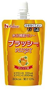 水分補給ゼリー  プラッシー (85538)【ハウス食品】 E0614