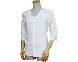 紳士前開きシャツ (ワンタッチテープ式) 七分袖 3L (43212 白)【ウエル】 U0409