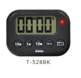 LEDタイマー ブラック T-528BK