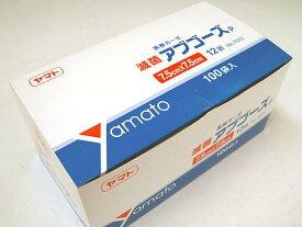 【あす楽】【感謝価格】大和工場 滅菌アブゴーズP(滅菌ガーゼ) 7.5×7.5cm 100袋入